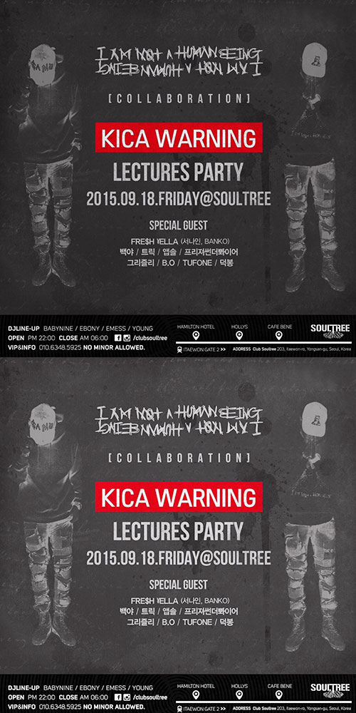 KICA WARNING Lectures Party 09.18 Friday @Soultree